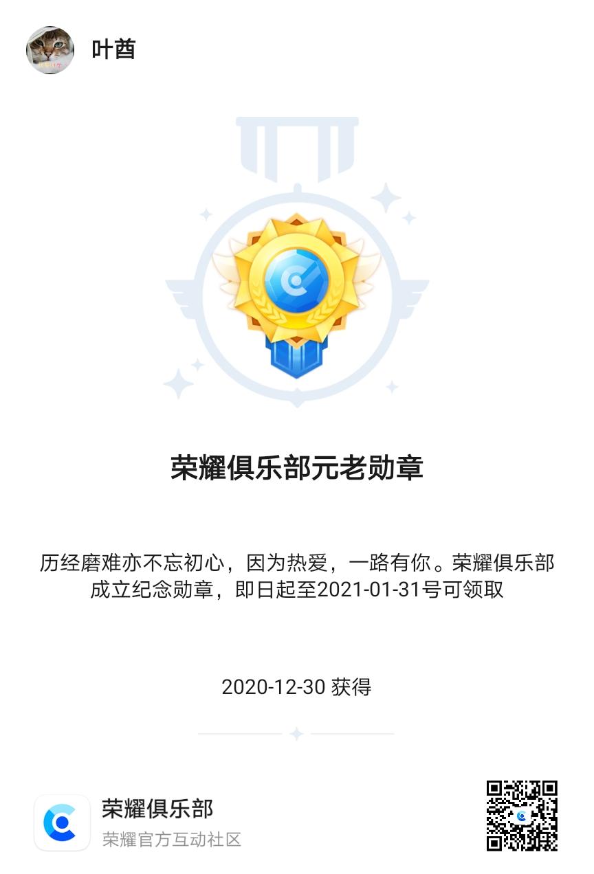 QQ图片20201230202334.jpg