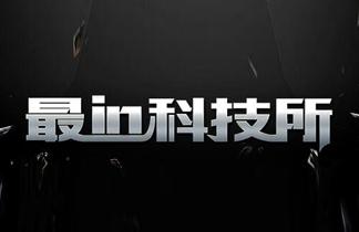 资讯   荣耀最新Magic系列在影像领域将迎来重大突破,粉丝期待值超高!,荣耀Magic系列-荣耀俱乐部