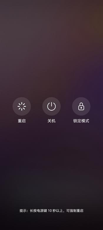 Screenshot_20210426_100527_com.huawei.android.launcher.jpg