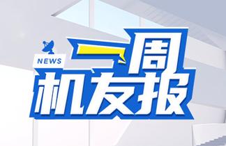 资讯 | 荣耀50 Pro+配置参数曝光,荣耀畅玩20全网899起售!,荣耀数字系列-荣耀俱乐部