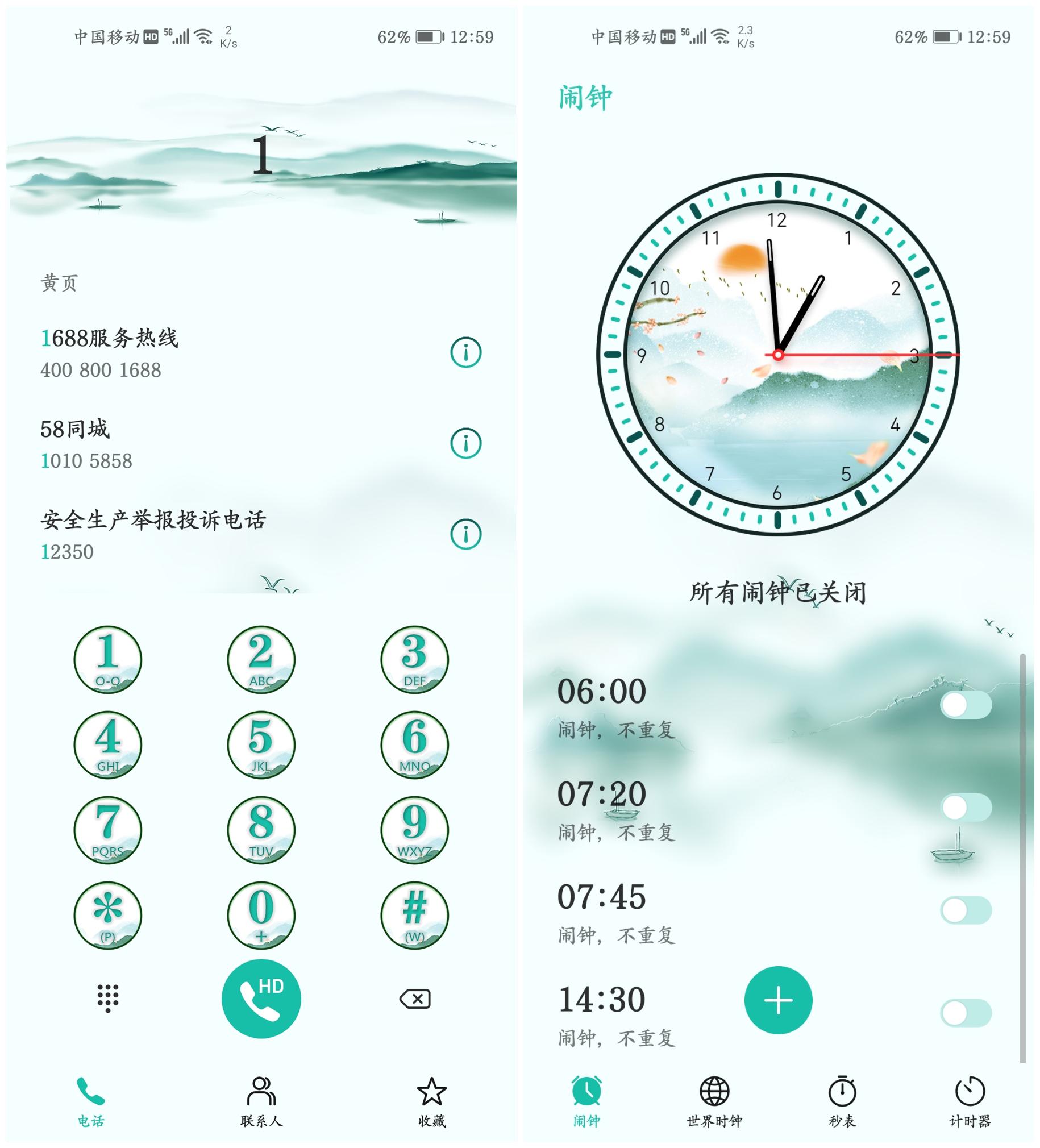 Screenshot_20210501_125901_com.huawei.contacts.jpg