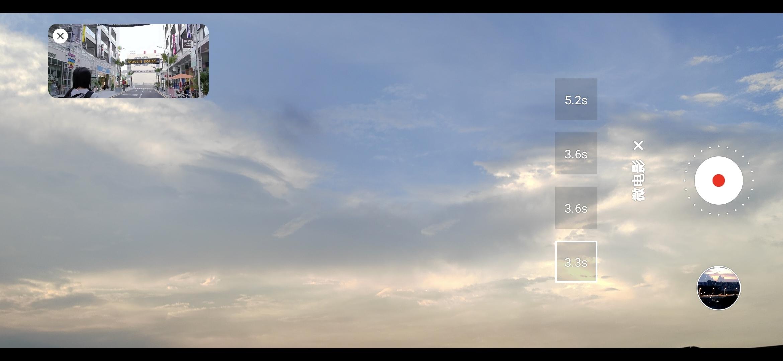 Screenshot_20210819_182307.jpg