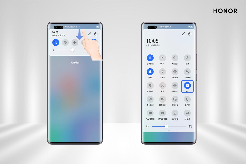 荣耀手机无法使用NFC刷卡支付怎么办?1.jpg