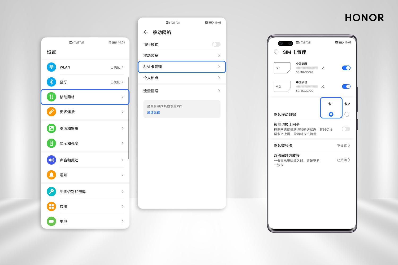 荣耀手机无法使用NFC刷卡支付怎么办?3.jpg