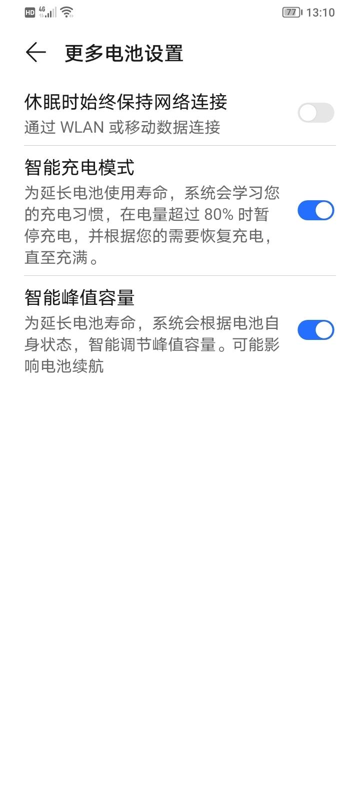 Screenshot_20210906_131027.jpg