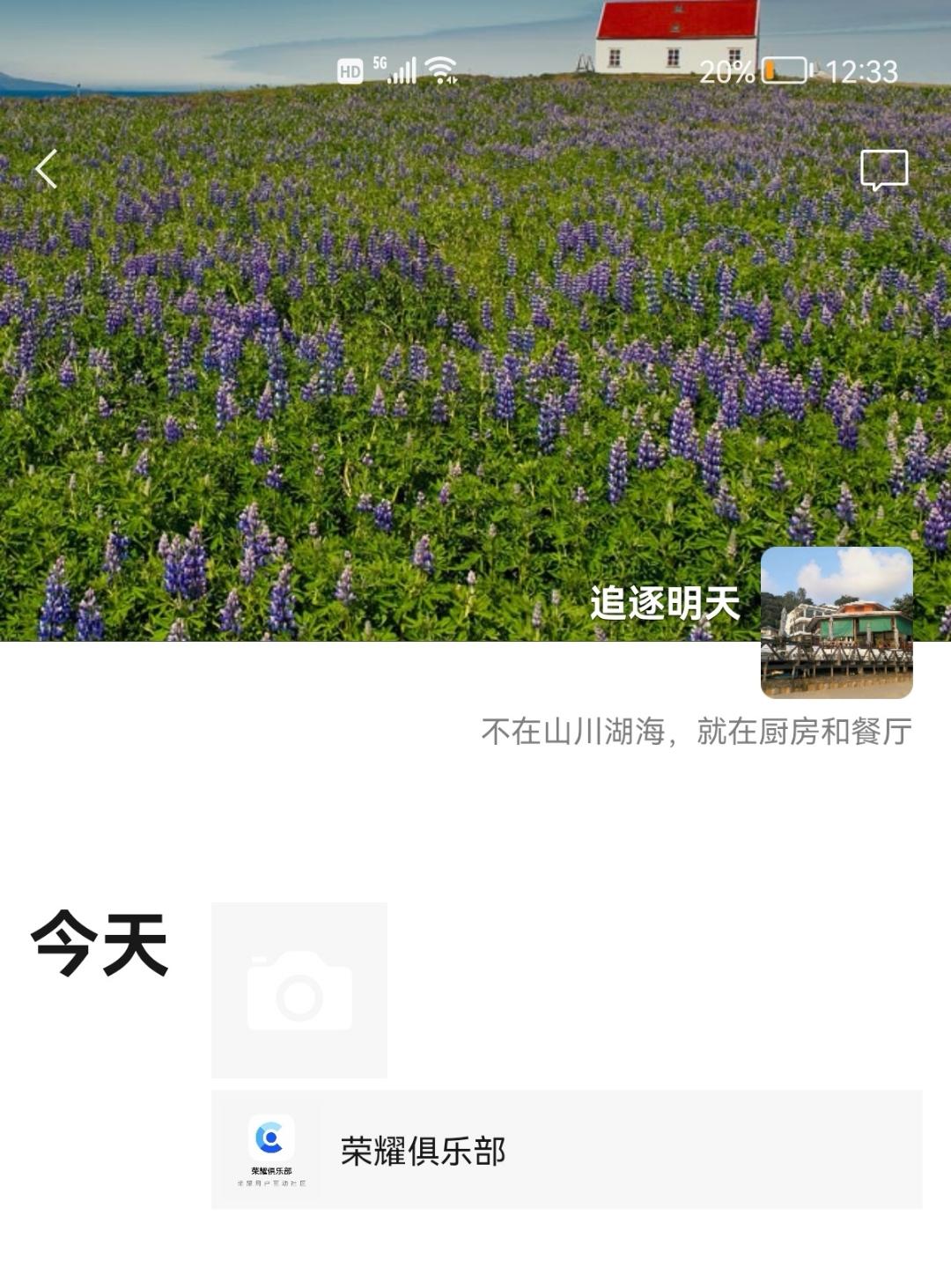 Screenshot_20210908_123308_com.tencent.mm_edit_8751529178872.jpg