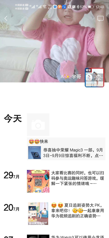 Screenshot_20210908_124854_com.tencent.mm.jpg