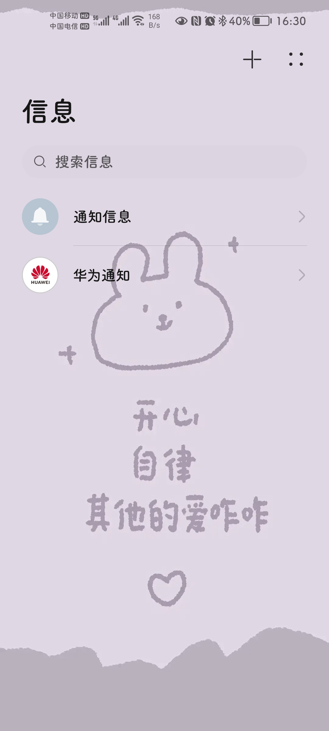 Screenshot_20210908_163049_com.android.mms.jpg
