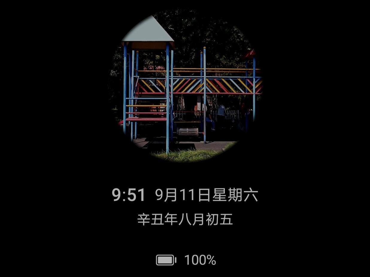 Screenshot_20210911_215228.jpg