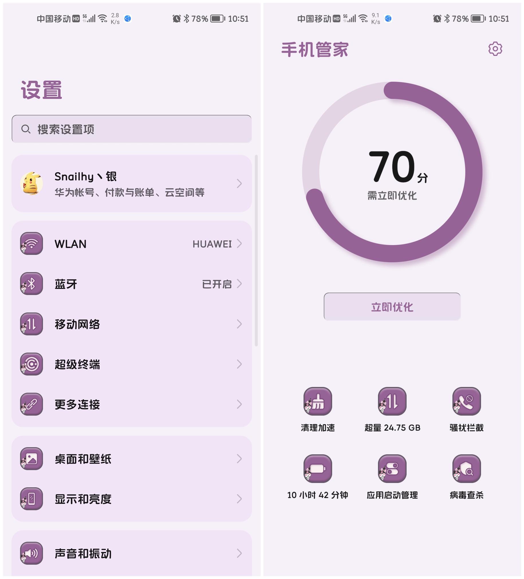 Screenshot_20210913_105126_com.android.settings.jpg