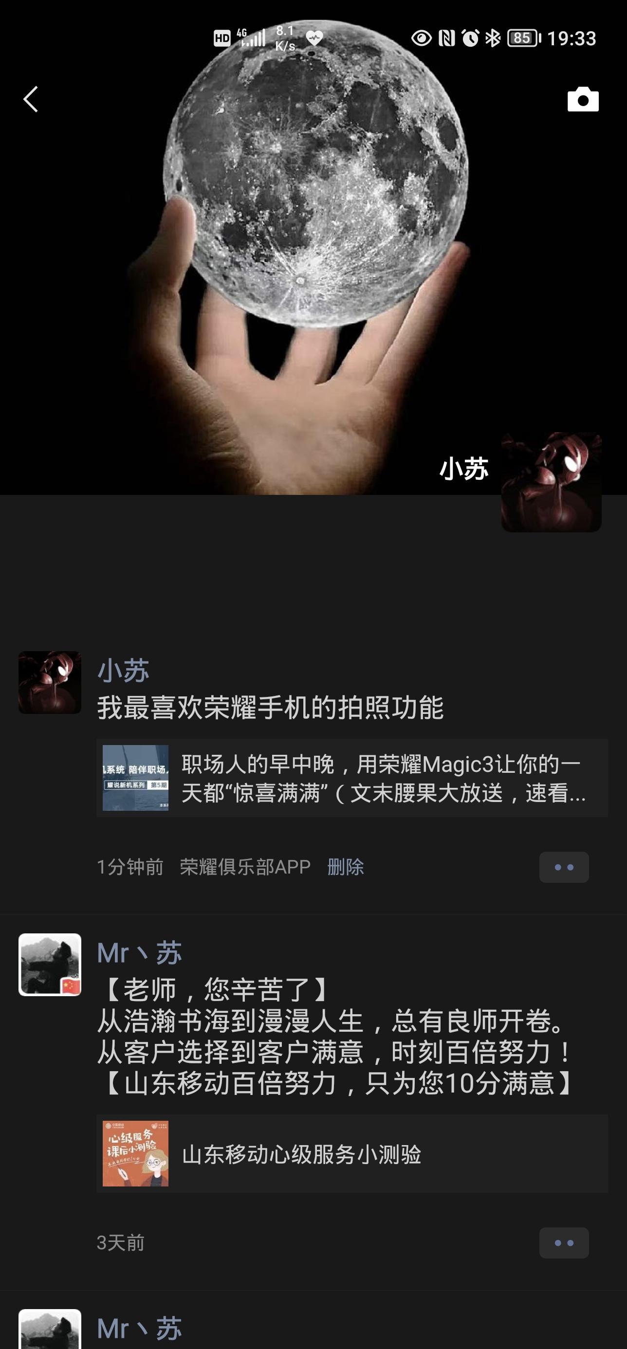 Screenshot_20210913_193307.jpg
