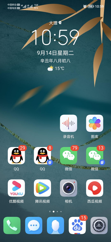 Screenshot_20210914_105914.jpg