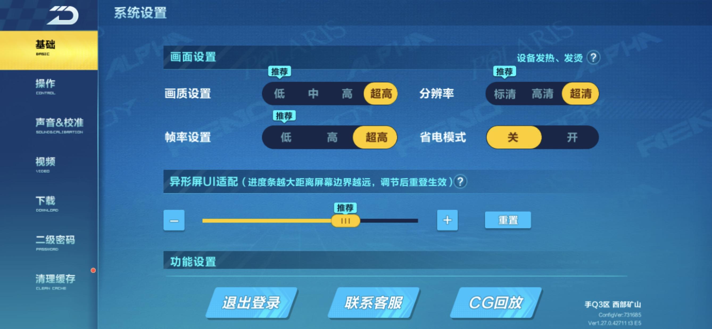 Screenshot_20210913_214627.jpg