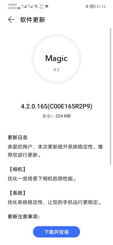 Screenshot_20210916_211240.jpg