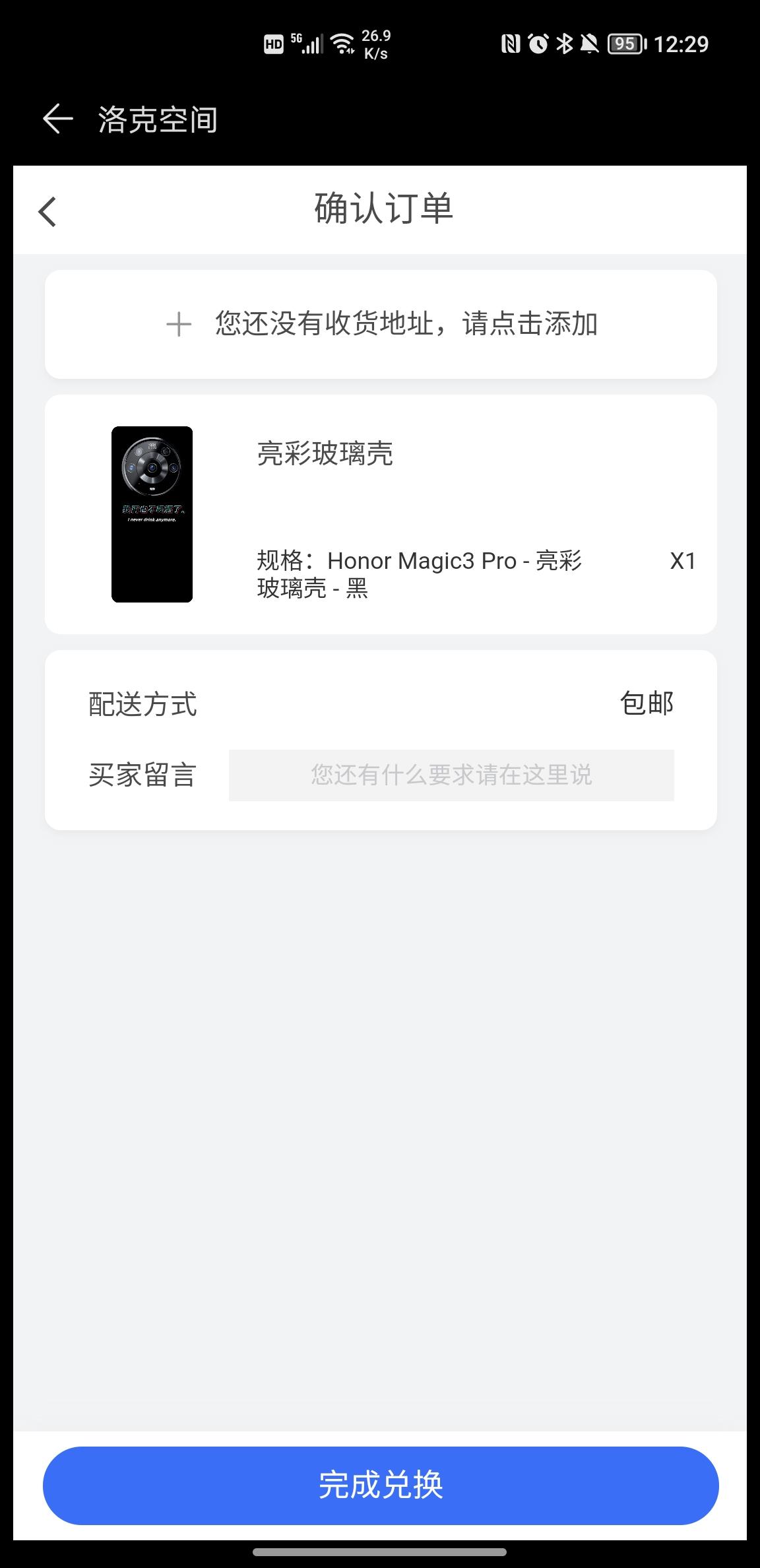 Screenshot_20210921_122952.jpg