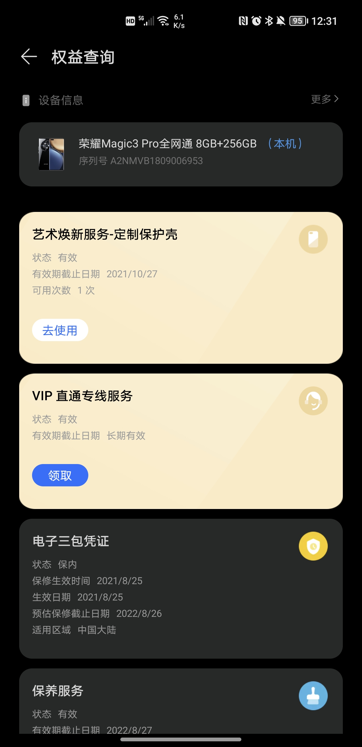 Screenshot_20210921_123144.jpg