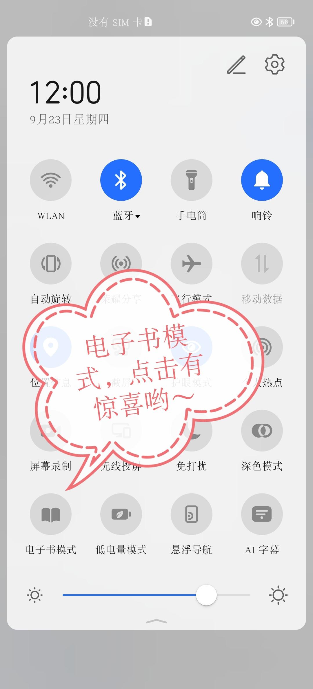 Screenshot_20210923_120035_edit_279339858162879.jpg