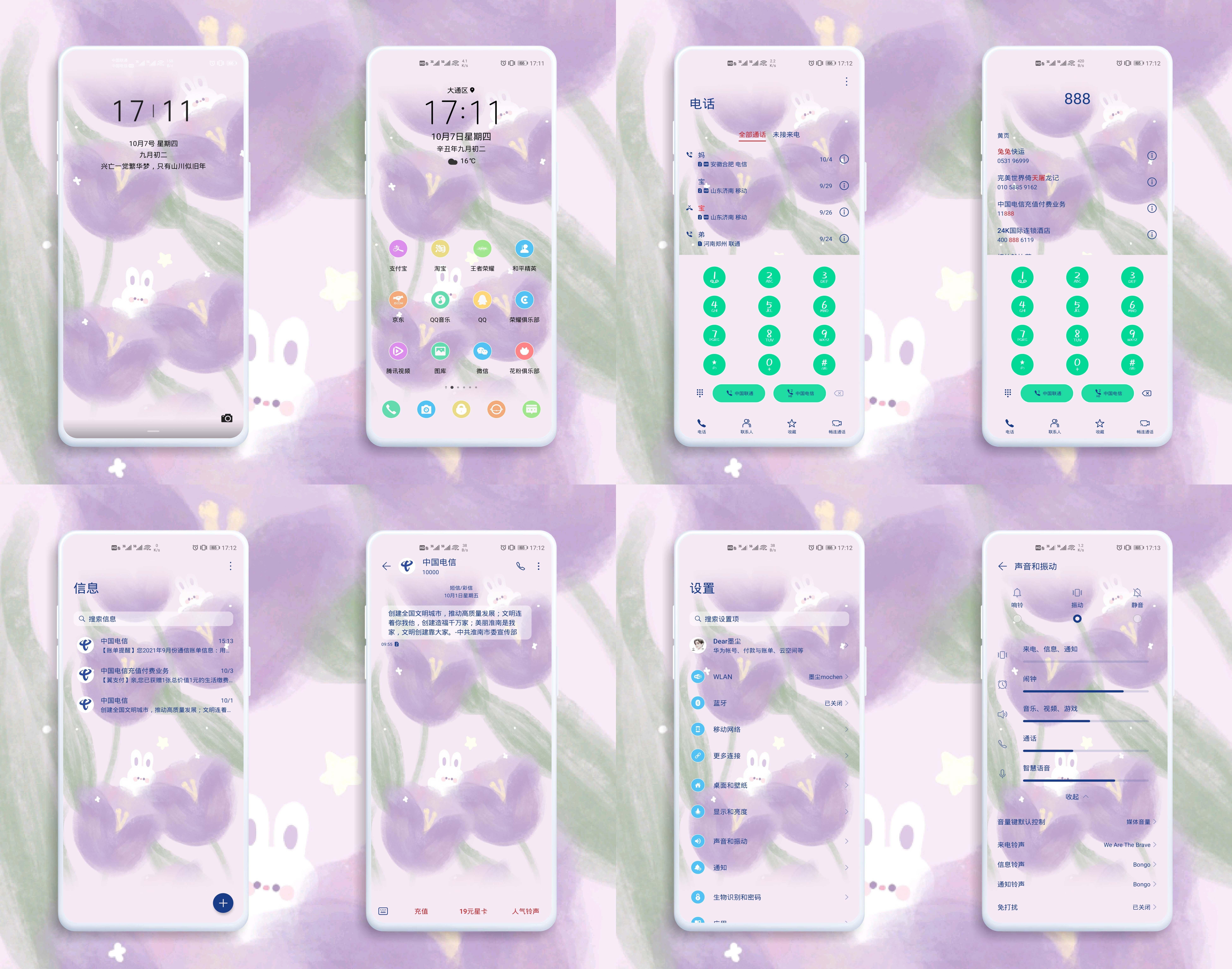 紫颖.jpg