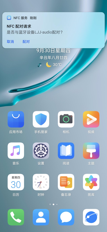 Screenshot_20210930_203533.jpg