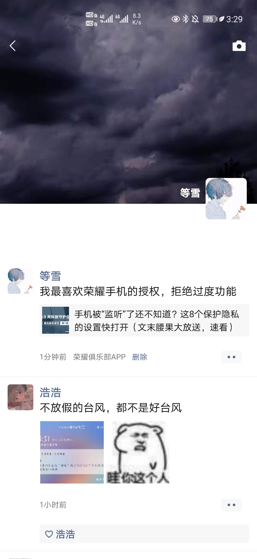 Screenshot_20211012_152912_com.tencent.mm.jpg