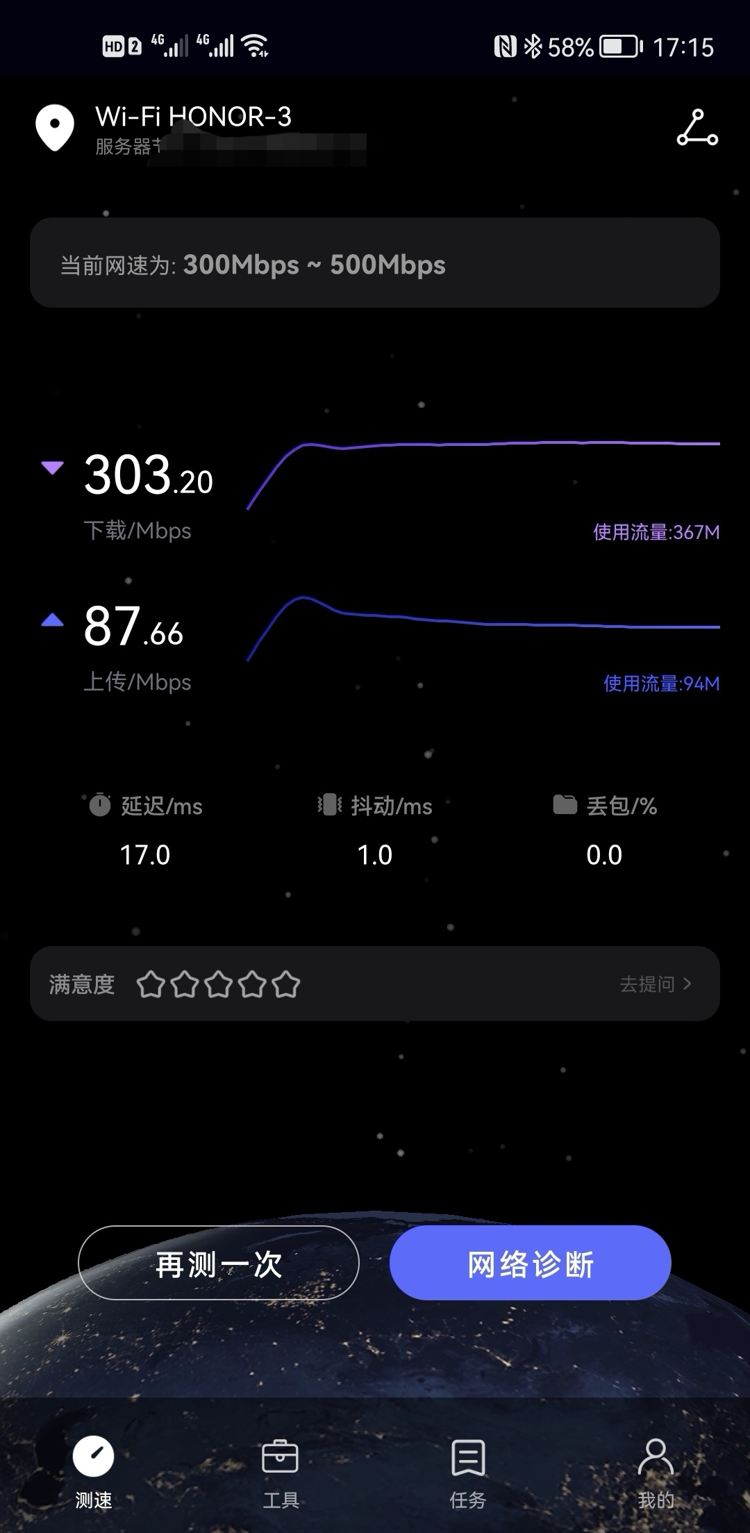 Screenshot_20211012_171538_com.huawei.genexcloud.speedtest_edit_1304866983573287.jpg