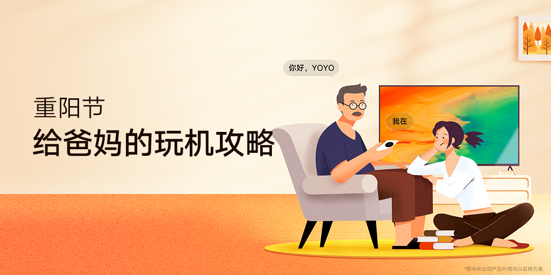 screenshot_20211014082007581.png