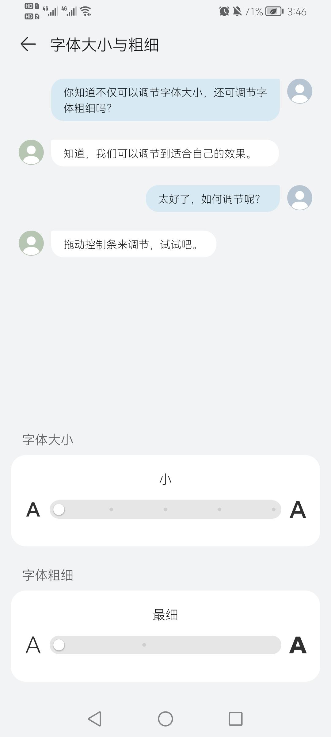 Screenshot_20211017_154631_com.android.settings.jpg