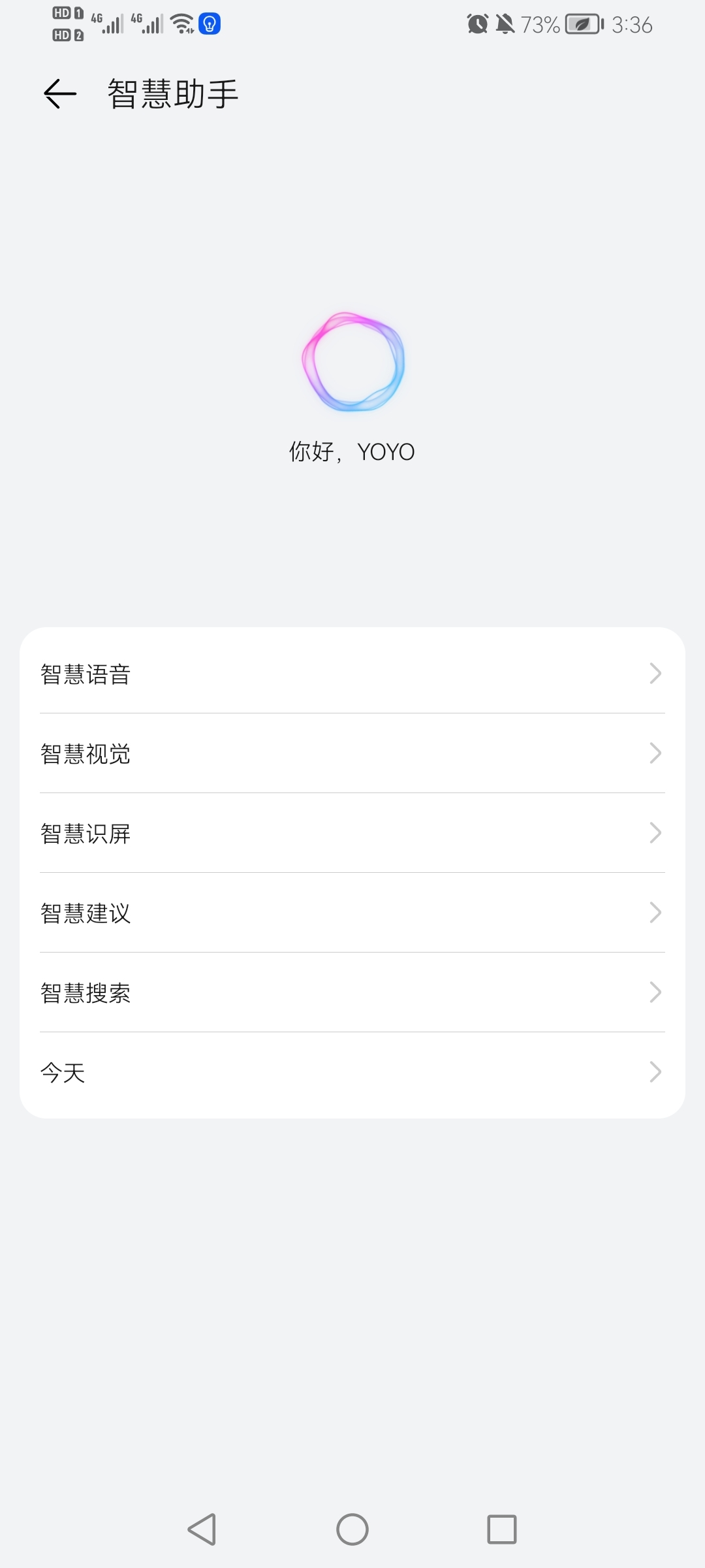 Screenshot_20211017_153609_com.huawei.vassistant.jpg