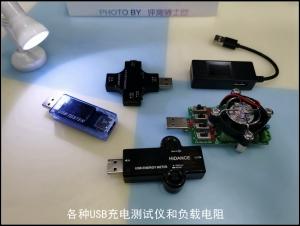 【老爷子评测】-荣耀Play4T Pro系列之三-手机充电深度测试,Play系列-荣耀俱乐部