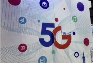 资讯 |   工信部:10个重点行业,打造30个5G全连接工厂!,爱数码-荣耀俱乐部