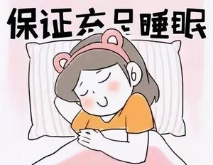 PK   您家孩子的睡眠时间达标了吗?,慢生活-荣耀俱乐部