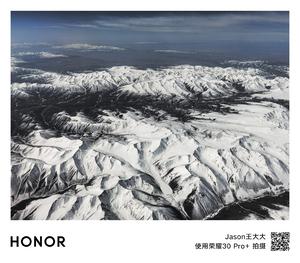 摄影 | 很少人见过吧?荣耀30 Pro+捕捉在山岩间刻下的冰雪脉络,绝!,爱摄影-荣耀俱乐部