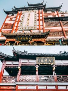 上海 摩登中心藏着唐朝盛世夜色太美必打卡,爱摄影-荣耀俱乐部