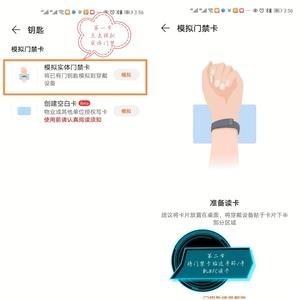教程 | NFC功能还不会用?老司机来教你!,智能穿戴-荣耀俱乐部