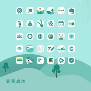 2021荣耀春意主题设计大赛优秀作品,纯手绘主题《春意盎然》收好!,爱主题-荣耀俱乐部
