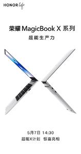 PK   荣耀 MagicBook X 系列笔记本上线,你认为其最能打的点在哪儿?,荣耀V系列-荣耀俱乐部
