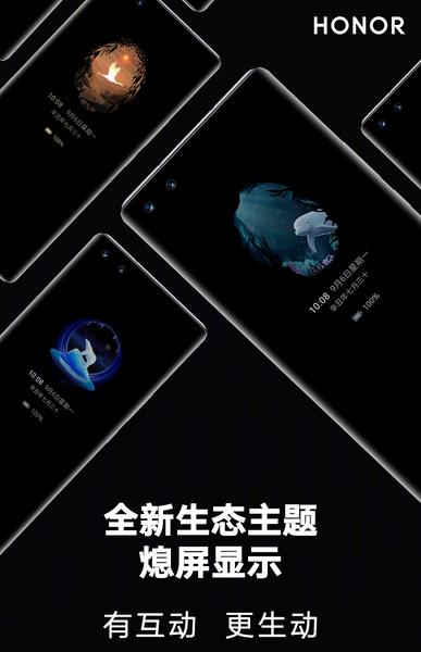 MagicUI 5.0怎么样?荣耀Magic3互动AOD功能真的很好玩,荣耀Magic系列-荣耀俱乐部