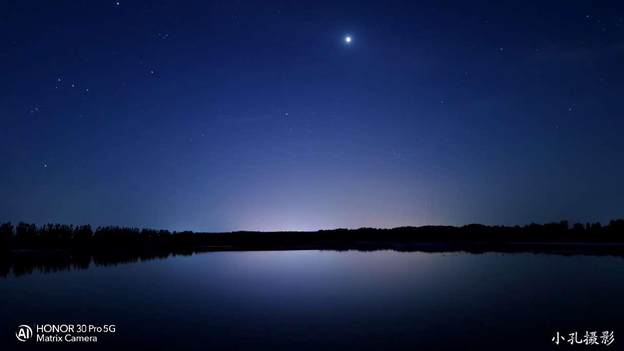 【荣耀30Pro】夜空中最亮的星,爱摄影-荣耀俱乐部