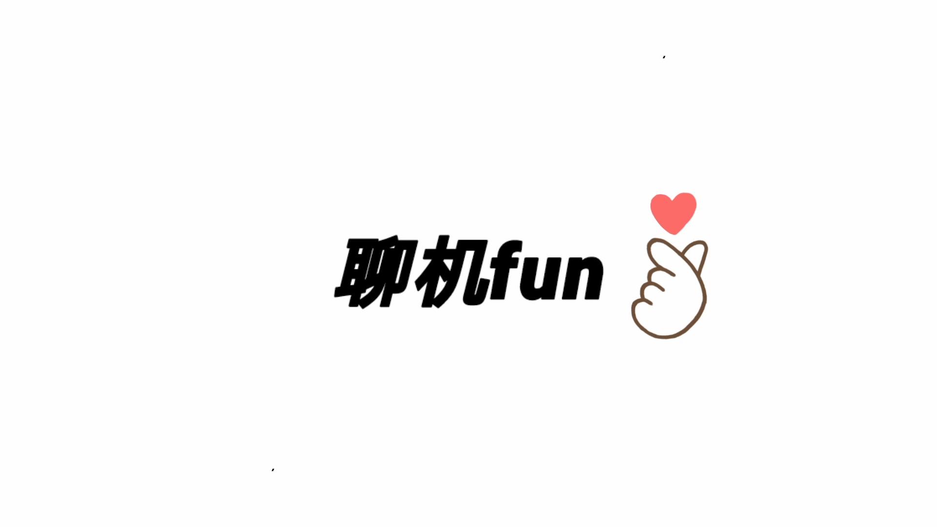 荣耀平板V7 Pro与钢琴,平板-荣耀俱乐部